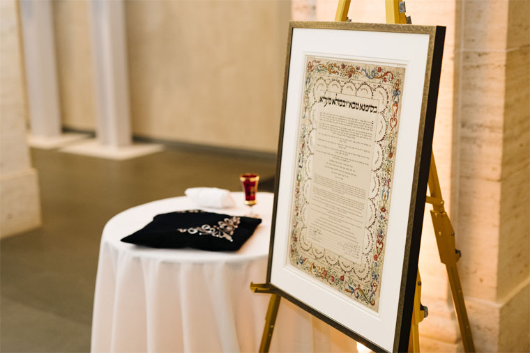 A signed and framed ketubah
